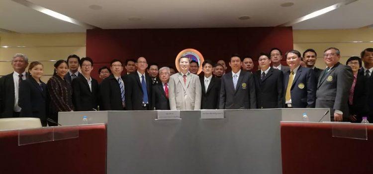 <strong>มหาวิทยาลัยราชภัฎเพชรบุรี ร่วมลงนาม MOU ร่วมกับสำนักงานคณะกรรมการการอุดมศึกษา</strong>