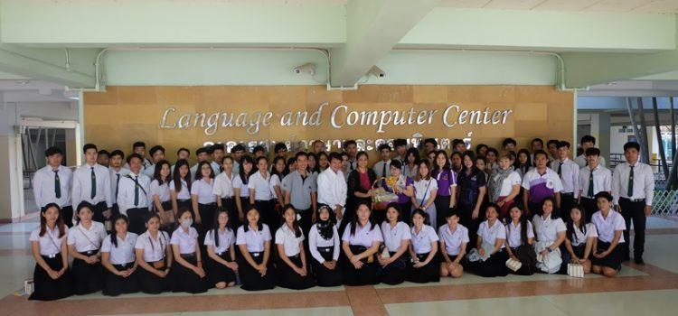 <strong>ยินดีต้อนรับนักศึกษาและอาจารย์ สาขาวิชาคอมพิวเตอร์ธุรกิจ คณะวิทยาการจัดการ มหาวิทยาลัยราชภัฏนครสวรรค์</strong>