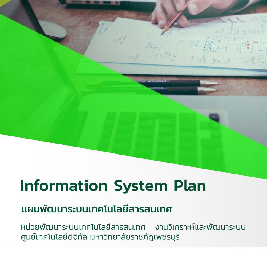 isplan
